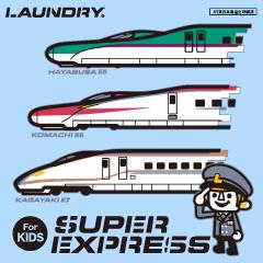 Shinkansen2019_11_banner_240x240