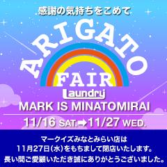 MARK_IS_arigato_240x240