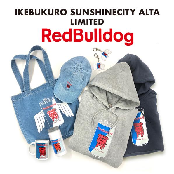 REDBULL_IKEBUKURO_596x596