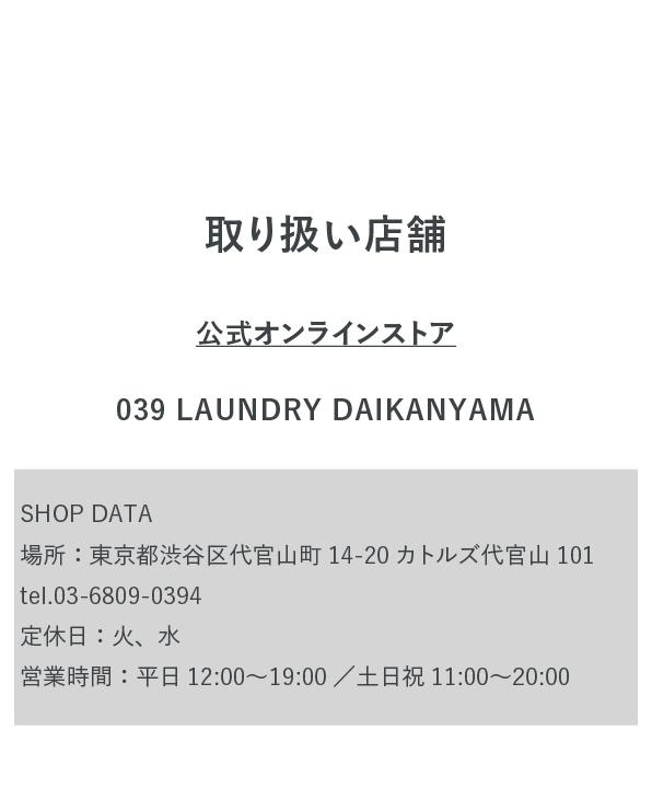 1220_039デニムミックスMATOME01