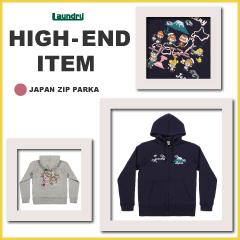 20_01_high_end_item_240