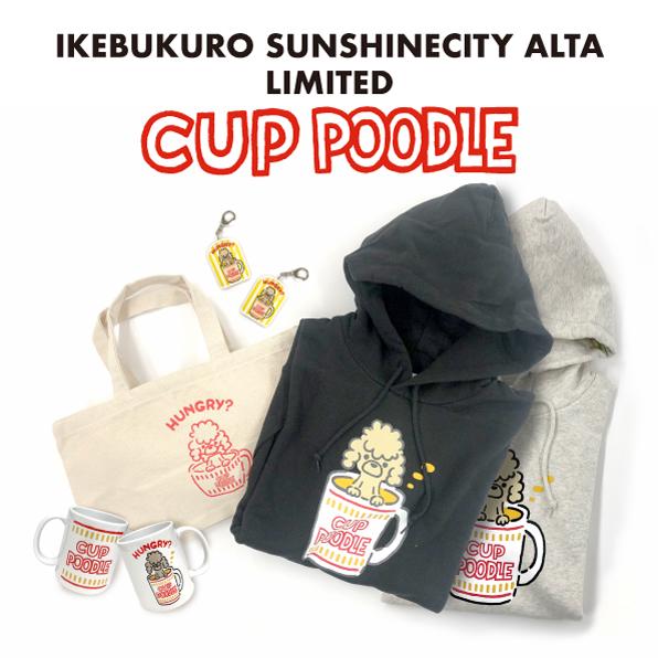 CUP_POODLE_IKEBUKURO_596x596
