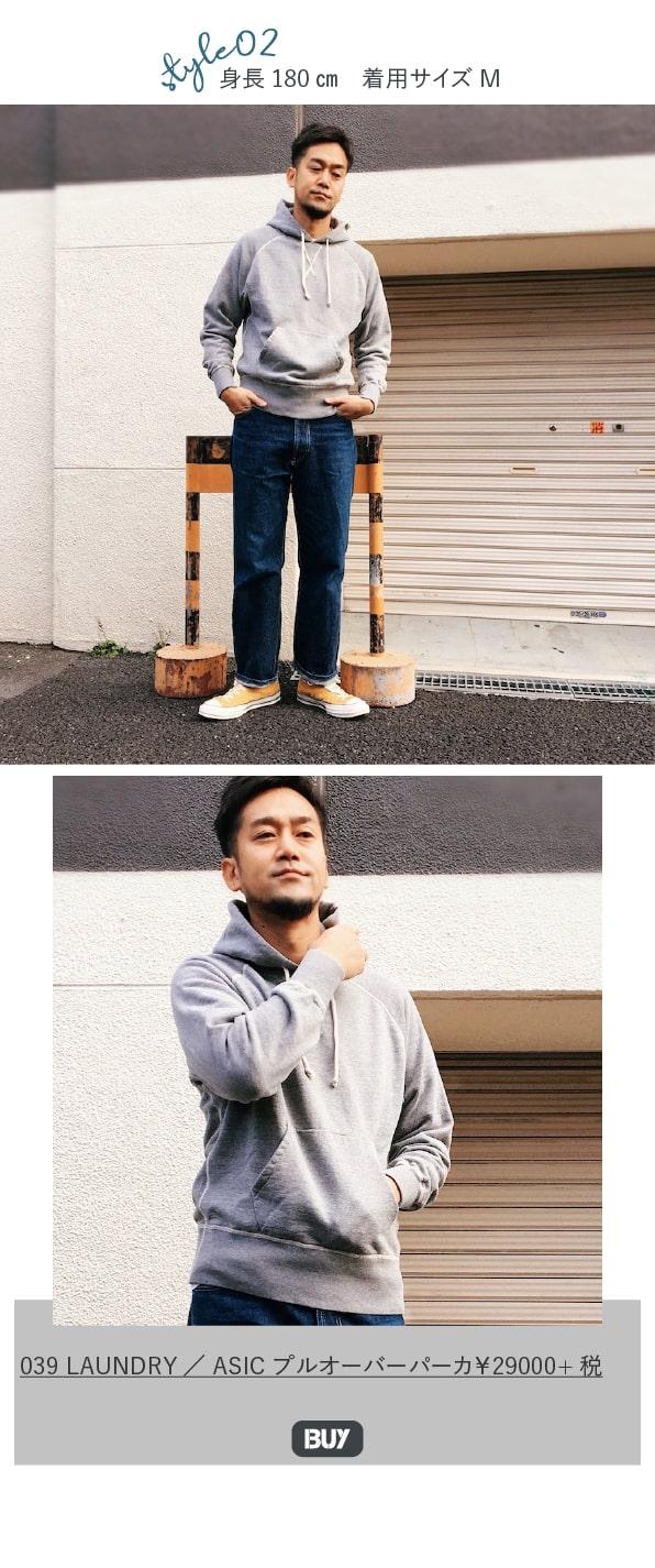 0121-解体新書03-min