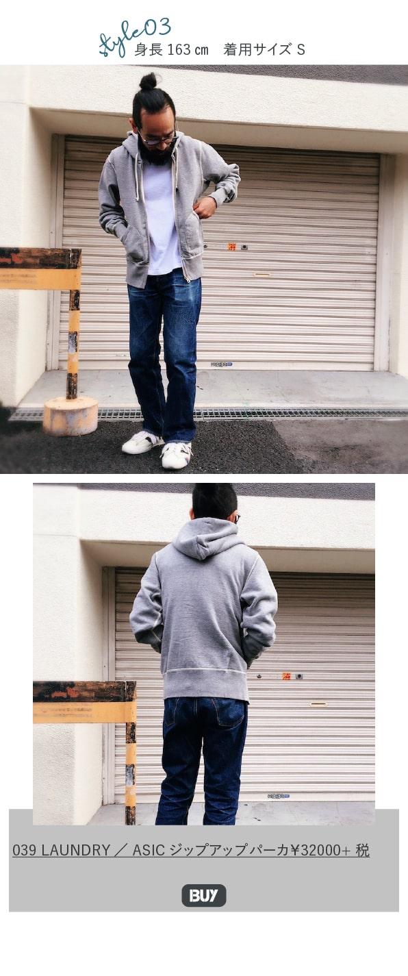 0121-解体新書04-min
