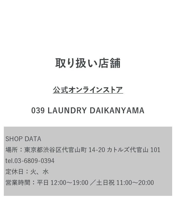 0121-解体新書05-min