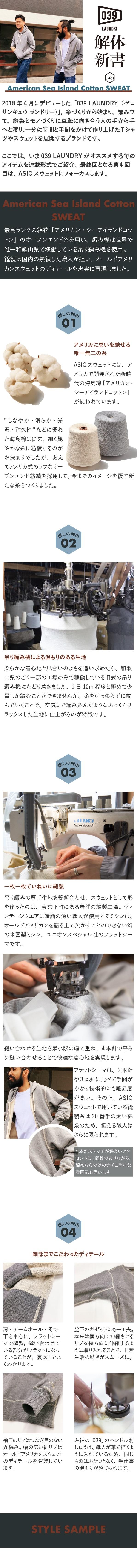 0121_解体新書01-min