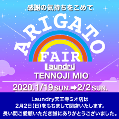 TENNOJI_MIO_arigato_240