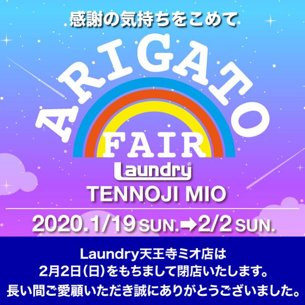 TENNOJI_MIO_arigato_596