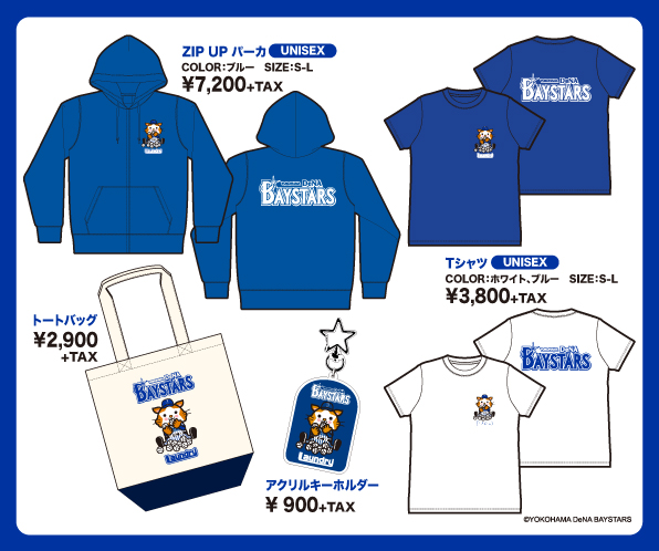 BAYSTARS_Collection_596x498