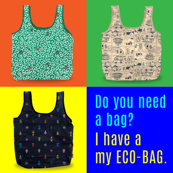 ECObag_2020_02_596