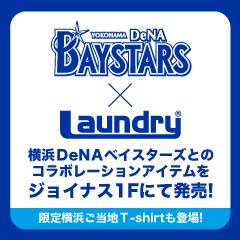 JOINUS1F_BAYSTARS_banner_240