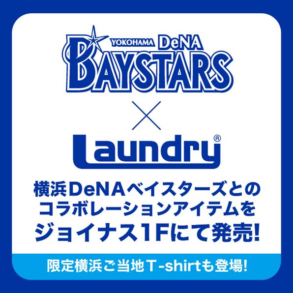 JOINUS1F_BAYSTARS_banner_596