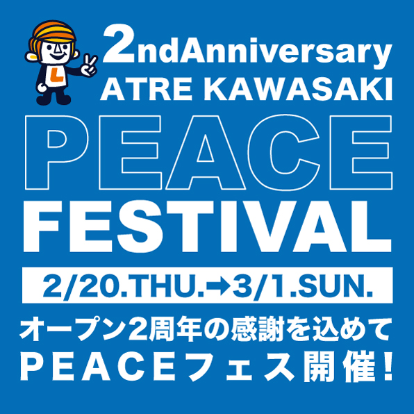 KAWASAKI_2nd_PEACE_Fes_1_596