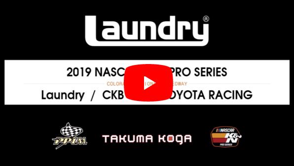 Laundry_NASCAR_NEWS_Movie_596x337