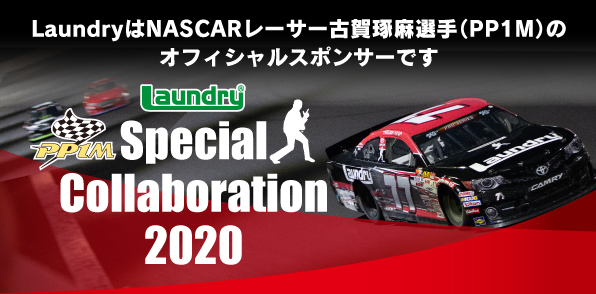 Laundry_NASCAR_NEWS_TOP_596x294