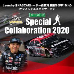 Laundry_NASCAR_collabo_2020_240