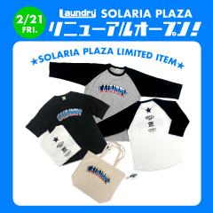 SOLARIA_renewalOPEN_240