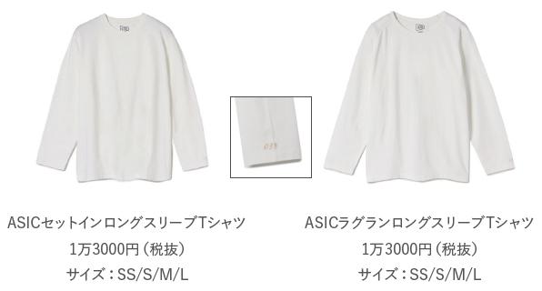 asic_cap
