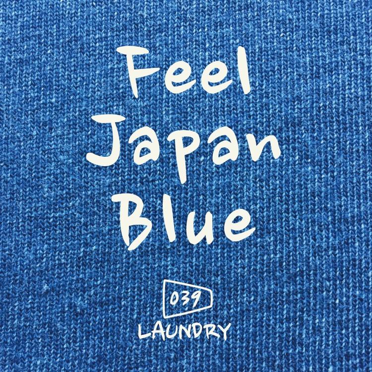 Feel JB (750×750)