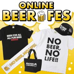 200612ビール祭り_240-240