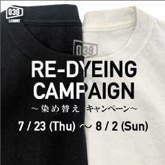 039_REDYEING_CAMPAIGN_240