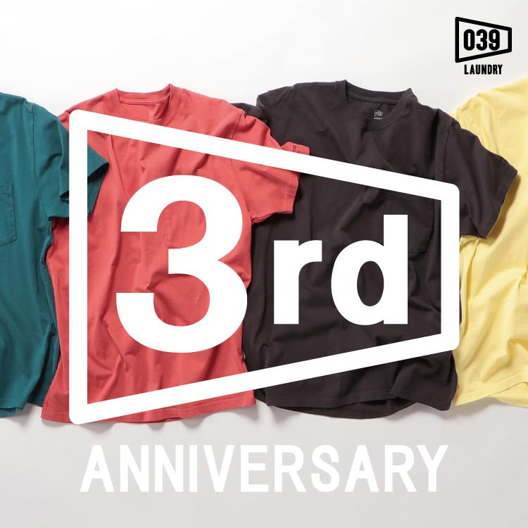 3rd_anniversary0419_750
