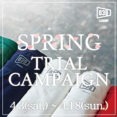 springtrialcampaign_banner240
