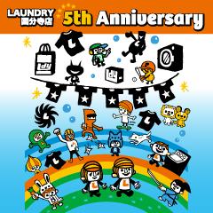 Anniversary240-240
