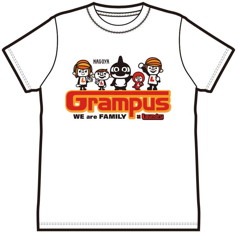 Grampus_03_front
