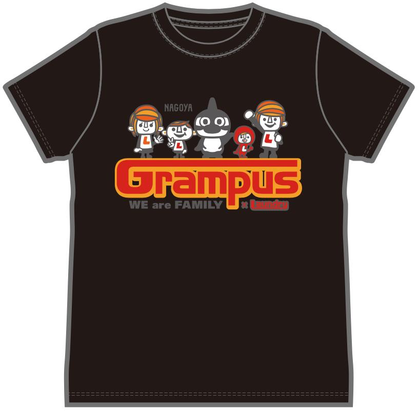Grampus_10_front