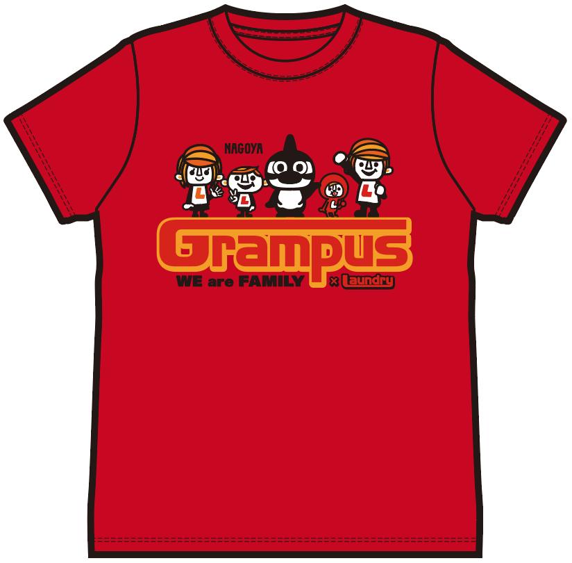 Grampus_70_front